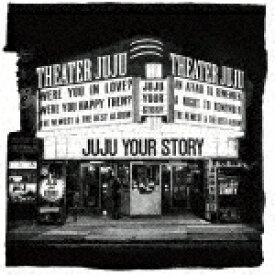 【ポイント10倍】JUJU/YOUR STORY (初回生産限定盤)[AICL-3860]【発売日】2020/4/8【CD】