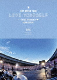 【ポイント10倍】BTS/BTS WORLD TOUR 'LOVE YOURSELF: SPEAK YOURSELF' − JAPAN EDITION (通常盤/254分)[UIXV-10018]【発売日】2020/4/15【Blu-rayDisc】