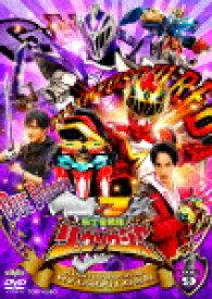 【ポイント10倍】騎士竜戦隊リュウソウジャー VOL.9 (95分)[DSTD-9789]【発売日】2020/4/8【DVD】