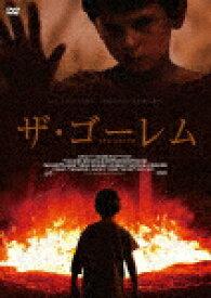 【ポイント10倍】ザ・ゴーレム (本編95分)[KIBF-1699]【発売日】2020/4/8【DVD】