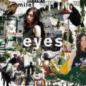 【ポイント10倍】milet/eyes (通常盤)[SECL-2574]【発売日】2020/5/13【CD】