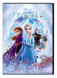 【ポイント10倍】アナと雪の女王2 (数量限定版/103分)[VWDS-6983]【発売日】2020/5/13【DVD】