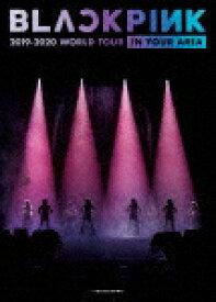 【ポイント10倍】BLACKPINK/BLACKPINK 2019−2020 WORLD TOUR IN YOUR AREA −TOKYO DOME− (初回限定盤)[UPXH-9027]【発売日】2020/5/6【Blu-rayDisc】