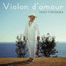 【ポイント10倍】古澤巌/Violon d'amour[HUCD-10293]【発売日】2020/5/13【CD】