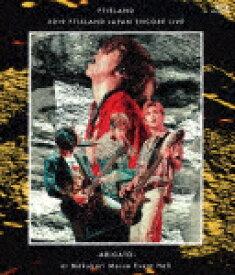 【ポイント10倍】FTISLAND/2019 FTISLAND JAPAN ENCORE LIVE −ARIGATO− at Makuhari Messe Event Hall (186分)[WPXL-90231]【発売日】2020/6/24【Blu-rayDisc】