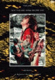 【ポイント10倍】FTISLAND/2019 FTISLAND JAPAN ENCORE LIVE −ARIGATO− at Makuhari Messe Event Hall (186分)[WPBL-90547]【発売日】2020/6/24【DVD】