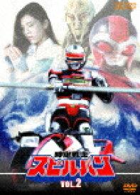 【ポイント10倍】時空戦士スピルバン VOL.2 (268分)[DUTD-6897]【発売日】2020/9/9【DVD】