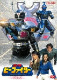 【ポイント10倍】重甲ビーファイター VOL.2 (236分)[DUTD-7217]【発売日】2020/9/9【DVD】