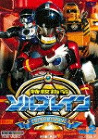【ポイント10倍】特救指令ソルブレイン VOL.2 (236分)[DUTD-7887]【発売日】2020/9/9【DVD】
