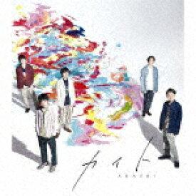 【ポイント10倍】嵐/カイト (通常盤)[JACA-5836]【発売日】2020/7/29【CD】
