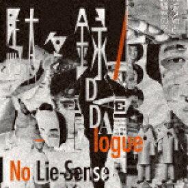 【ポイント10倍】No Lie−Sense/駄々録〜Dadalogue (完全数量限定生産盤)[COJA-9386]【発売日】2020/7/29【レコード】