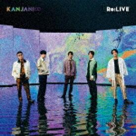 【ポイント10倍】関ジャニ∞/Re:LIVE (通常盤)[JACA-5851]【発売日】2020/8/19【CD】
