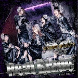 【ポイント10倍】アンダービースティー/Real Blade (TYPE-B)[XNOK-2]【発売日】2020/9/9【CD】
