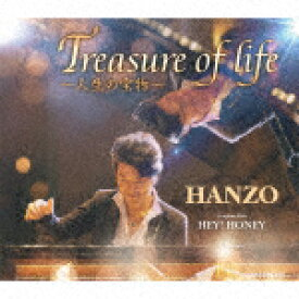 【ポイント10倍】HANZO/Treasure of life〜人生の宝物〜 c/w HEY! HONEY[TECA-20052]【発売日】2020/9/16【CD】