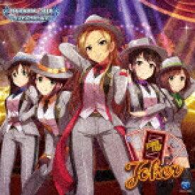 【ポイント10倍】(ゲーム・ミュージック)/THE IDOLM@STER CINDERELLA GIRLS STARLIGHT MASTER GOLD RUSH! 03 Joker[COCC-17833]【発売日】2020/10/21【CD】