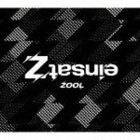 【ポイント10倍】ZOOL/einsatZ (初回限定盤/)[LACA-35842]【発売日】2020/11/25【CD】