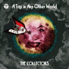 【ポイント10倍】ザ・コレクターズ/別世界旅行 〜A Trip in Any Other World〜 (初回限定盤)[COZP-1693]【発売日】2020/11/18【CD】