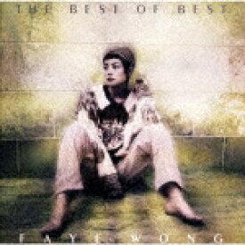 【ポイント10倍】フェイ・ウォン[王菲]/ザ・ベスト・オブ・ベスト (限定盤/)[UIJY-75190]【発売日】2021/2/17【レコード】