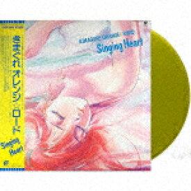 【ポイント10倍】(アニメーション)/きまぐれオレンジ☆ロード Singing Heart (アニソン on VINYL 2021対象商品/土曜販売開始商品/初回生産限定盤)[UPJY-9159]【発売日】2021/4/24【レコード】