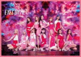 【ポイント10倍】IZ*ONE/IZ*ONE 1ST CONCERT IN JAPAN [EYES ON ME] TOUR FINAL −Saitama Super Arena− (通常盤/)[UPXH-20104]【発売日】2021/4/14【Blu-rayDisc】