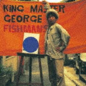 【ポイント10倍】Fishmans/King Master George[PCJA-87]【発売日】2021/8/4【レコード】