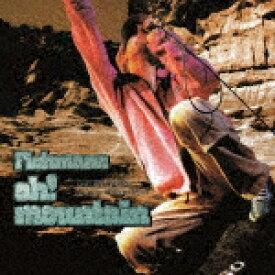 【ポイント10倍】Fishmans/Oh! Mountain (デビュー30周年記念/)[PCJA-91]【発売日】2021/10/20【レコード】