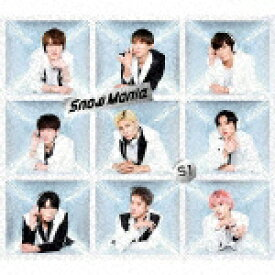 [先着特典付き]【ポイント10倍】Snow Man/Snow Mania S1 (初回盤B/CD+DVD)[AVCD-96809]【発売日】2021/9/29【CD】