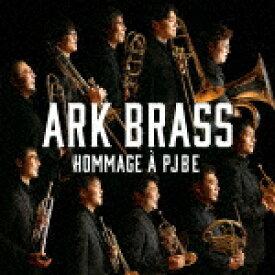 【ポイント10倍】ARK BRASS/イージー・ウィナーズ〜PJBEへのオマージュ[AVCL-84124]【発売日】2021/9/29【CD】