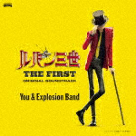 【ポイント10倍】You & Explosion Band/映画「ルパン三世 THE FIRST」オリジナル・サウンドトラック『LUPIN THE THIRD 〜THE FIRST〜』 (レコードの日対象商品/)[VPJG-31016]【発売日】2021/11/27【レコード】