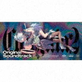 【ポイント10倍】(ゲーム・ミュージック)/Caligula2−カリギュラ2− オリジナルサウンドトラック (完全初回限定生産盤/)[GNCL-1342]【発売日】2021/10/27【CD】