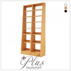 無限横連結本棚【+Plus】プラス 本体+横連結棚1体 セット