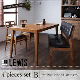 【ポイント10倍】天然木北欧ヴィンテージスタイルダイニング【LEWIS】ルイス/4点セットB(テーブル+チェア×2+背付ベンチ)