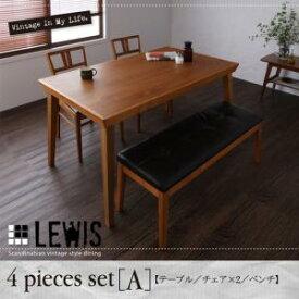 【ポイント10倍】天然木北欧ヴィンテージスタイルダイニング【LEWIS】ルイス/4点セットA(テーブル+チェア×2+ベンチ)