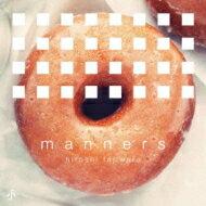 【ポイント10倍】藤原ヒロシ/box of manners[AICL-2590]【発売日】2013/10/16【CDアルバム】