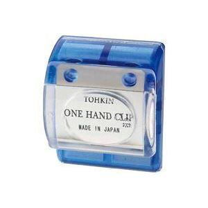 【ポイント10倍】(業務用20セット)トーキンコーポレーション ワンハンドクリップ OC-B 青色