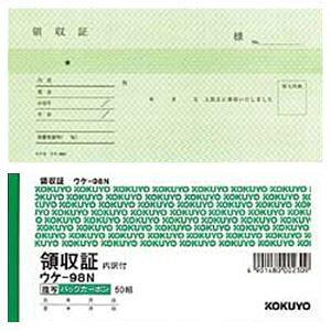 【ポイント10倍】コクヨ 領収証(小切手判・2枚複写) 5冊入