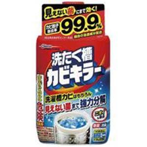 【ポイント10倍】(業務用50セット)ジョンソン カビキラー洗たく槽クリーナー 550g
