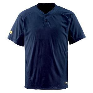 【ポイント10倍】デサント(DESCENTE) ベースボールシャツ(2ボタン) (野球) DB201 Dネイビー XO