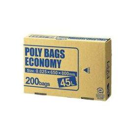 【ポイント10倍】(まとめ)オルディ ポリバックエコノミー45L透明 PBE-N45-200【×2セット】