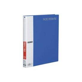 【ポイント10倍】(業務用20セット)ハクバ写真産業 フォトシステムファイル ブルー520712
