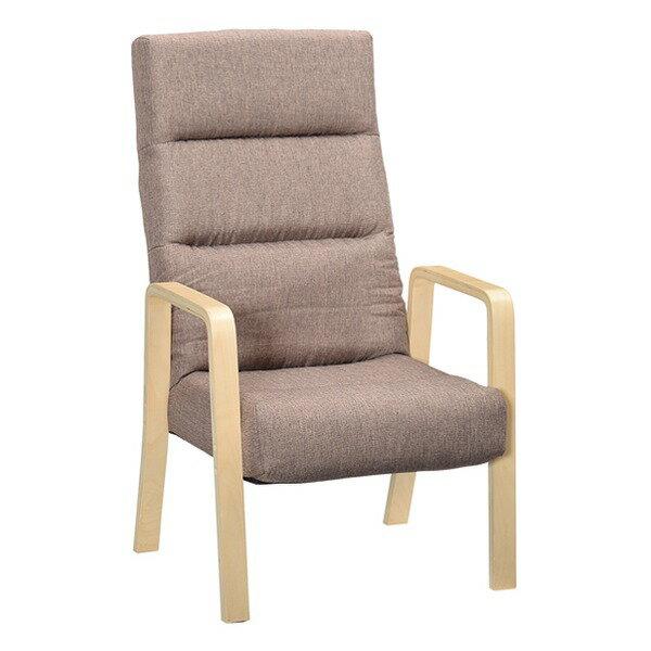 【ポイント10倍】高座椅子/リクライニングチェア 【ブラウン ハイタイプ】 幅58cm 木製 ハイバック 肘付き 折りたたみ 『KOZATO コザト』【代引不可】
