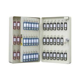 【ポイント10倍】カール事務器 キーボックス コンパクトタイプ 80個収納 アイボリー CKB-C80-I