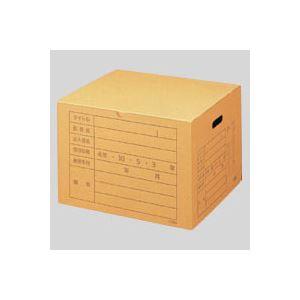 【ポイント10倍】(業務用セット) 文書保存箱 SBF-001B-00 1個入 【×10セット】