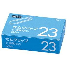 【ポイント10倍】(まとめ) TANOSEE ゼムクリップ 小 23mm シルバー 1箱(100本) 【×100セット】