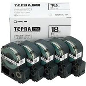 【ポイント10倍】(業務用5セット) キングジム テプラ PROテープ/ラベルライター用テープ 【幅:18mm】 5個入り SS18K-5P ホワイト(白)