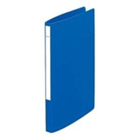 【ポイント10倍】(業務用100セット) LIHITLAB パンチレスファイル/Z式ファイル 【A4/タテ型】 F-347U-20 青