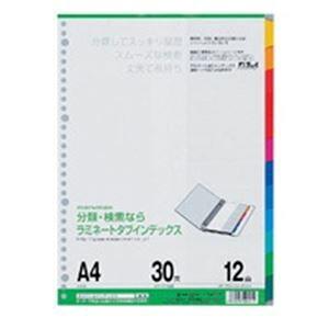 【ポイント10倍】(業務用100セット) マルマン ラミネートタブインデックス LT4012 A4