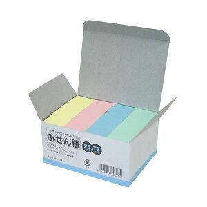 【ポイント10倍】(まとめ) ニチバン 水溶性糊ふせん紙 パステルアソート25【×10セット】