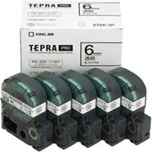 【ポイント10倍】(業務用5セット) キングジム テプラ PROテープ/ラベルライター用テープ 【幅:6mm】 5個入り ST6K-5P 透明