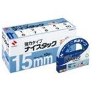 【ポイント10倍】(業務用10セット) ニチバン ナイスタックブンボックス NWBB-K15